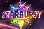 Starburst-skärmdump