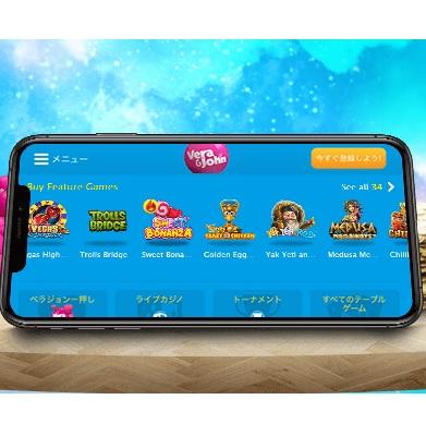 Spela Vera och John Casino på din iOS-enhet nu!